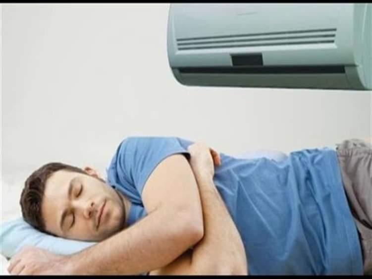 هذا ما سيحدث لجسمك عند النوم تحت المكيف!