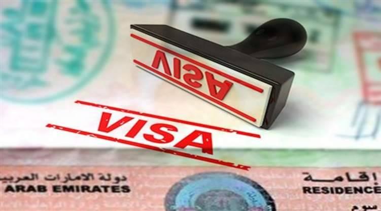 6 شروط للحصول على إقامة متقاعد في الإمارات