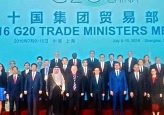 السعودية تضع آلية لتعزيز النظام التجاري مع دول العشرين