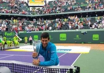 بالصور.. ديوكوفيتش يواصل تربعه على عرش التنس