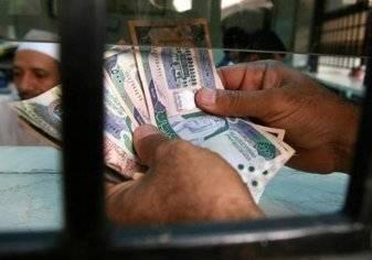 ارتفاع ديون القطاع الخاص للبنوك السعودية إلى 1.5 تريليون ريال