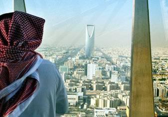 نظره على واقع ومستقبل الاقتصاد السعودي