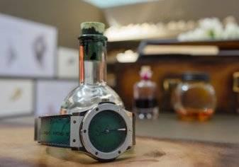 ساعة Classic Fusion Berluti Scritto Emerald Green: قمة الأناقة