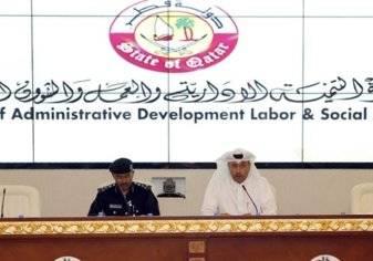 قطر تلغي الكفالة رسميا و تعلن نظامها الجديد