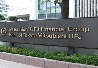 بنك طوكيو يفتتح فرعاً بالسعودية