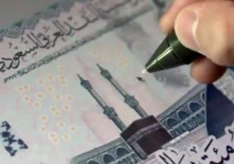 طرح الإصدار الجديد من العملة السعودية اليوم