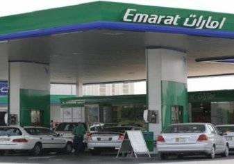 الإمارات ترفع أسعار البنزين والديزل