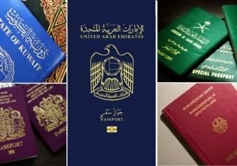 جواز السفر الألماني الأقوي عالميا و الاماراتي الأول عربيا