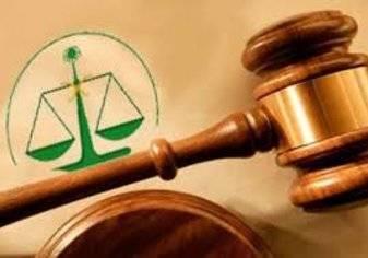 """الحكم بقطع يد سعودي سرق صراف وأتلف """"ساهر"""""""