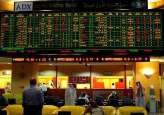 تطبيق البيع على المكشوف قريباً في سوق ابوظبي