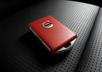 مفتاح أحمر  يضمن أن سيارتك دائما في أيد أمينة