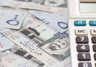 السعودية تحتضن أول وكالة تصنيف انتمائي في الخليج