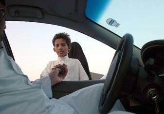 توجيهات لكبح خط الفقر في السعودية