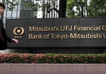 إفتتاح أول بنك ياباني في السعودية