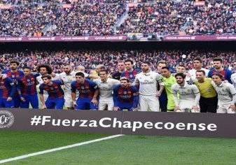 """برشلونة يعتذر لـ """"ريال مدريد"""".. والسبب!"""