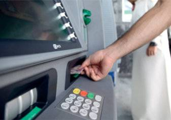 بالأرقام: متوسط السحوبات النقدية في السعودية يومياً