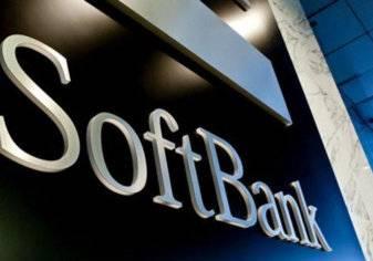 """""""رؤية سوفت بنك"""" أكبر صندوق في العالم برأسمال 348 مليار"""