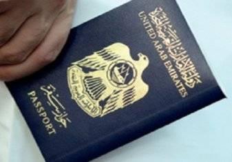 الأرجنتين تعفي مواطني الإمارات من تأشيرة الدخول إلى أراضيها