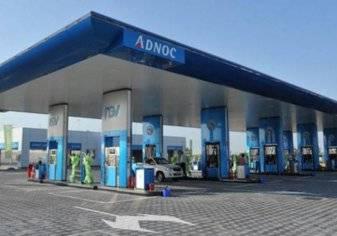 الإمارات: انخفاض أسعار الوقود للشهر الثالث على التوالي