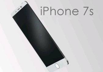 أيفون ٧ أس (iPhone 7 S): آخر المعلومات