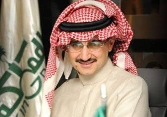 الوليد بن طلال يستثمر 800 مليون دولار بمشروعات فندقية في مصر