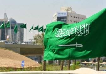 السعودية تقلص عجز الميزانية وترفع الإيرادات