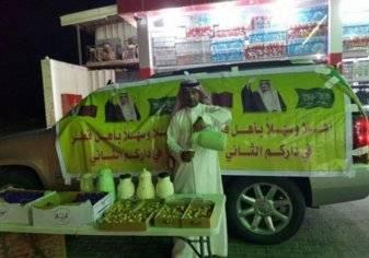سعودي يصبح حديث مواقع التواصل الاجتماعي بسبب ما كتبه للقطريين على سيارته