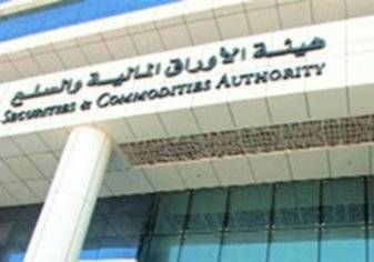 """""""الأوراق المالية الإماراتية"""" تفرض رسوماً على 23 خدمة"""