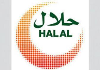 ماليزيا تعترف بالنظام الإماراتي للرقابة على «المنتجات الحلال»