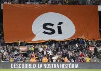 بالصور.. برشلونة يعلن دعمه الانفصال عن إسبانيا!