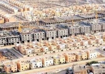 """""""ساما"""" تقدم حلولاً للسعوديين المتعثرين في سداد أقساط القروض العقارية"""