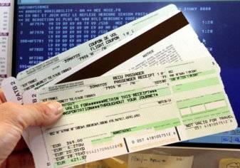 السعودية: إخضاع تذاكر سفر الرحلات الداخلية للضريبة المضافة