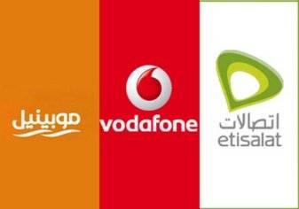 رفع تكلفة اتصالات المحمول في مصر بنسبة 36%