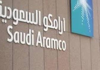 أرامكو السعودية تدرس بيع حصة لمستثمر صيني