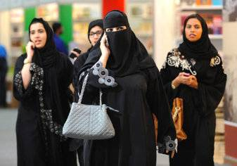 لأول مرة.. تعيين امرأة رئيساً لاتحاد رياضي بالسعودية