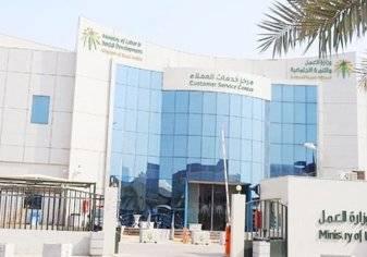 السعودية: إيقاف الخدمات الالكترونية عن المنشآت غير الملتزمة بتصحيح نشاطها