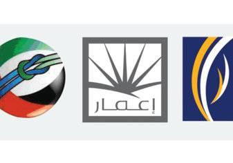 3 شركات إماراتية ضمن قائمة فوربس للأكثر جاذبية
