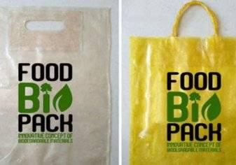 ابتكار أكياس بلاستيكية قابلة للأكل! (فيديو)
