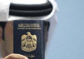 دولة جديدة تعفي مواطني الإمارات من تأشيرة الدخول.. ما هي؟