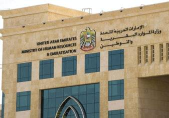 """الإمارات تصدر قراراً مهماً بشأن """"مكاتب الاستقدام"""""""