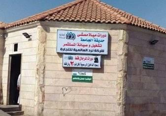 ريالان ونصف لدخول دورات المياه العامة في جدة