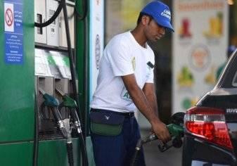 تراجع أسعار الوقود في الإمارات