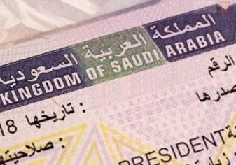 قائمة الدول التي يحق لمواطنيها دخول السعودية بلا تأشيرة