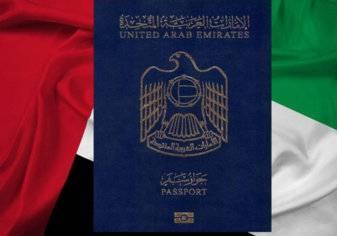 إجراءات جديدة لسفر مواطني الإمارات إلى نيوزيلندا