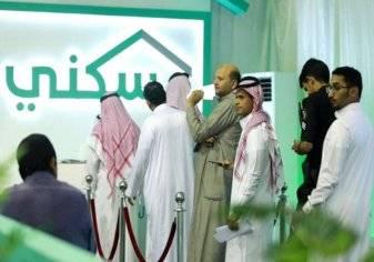 """السعودية """"سكني"""" يطلق 4 مخططات للأراضي المجانية"""