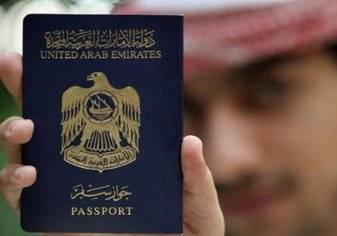 """""""الجواز الإماراتي"""" إلى 178 دولة بدون تأشيرة"""