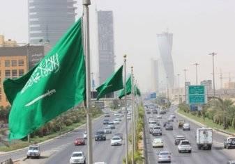 السعودية .. ترخيص المطاعم والمقاهي لتقديم منتجات التبغ