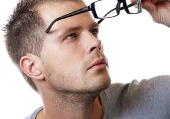 كيف تختار النظارات الملائمة لملامح وجهك؟