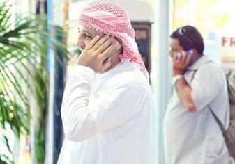 في الإمارات.. تطبيق يوفر مكالمات الفيديو المجانية