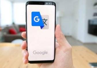 ميزة جديدة في تطبيق Google Translate